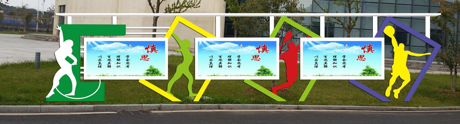 鞍山公交候车亭